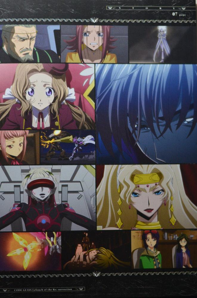 fukkatsu no lelouch Archives - All Hail Britannia - The Code Geass