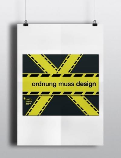 design8-min__1547198072_81.218.153.196