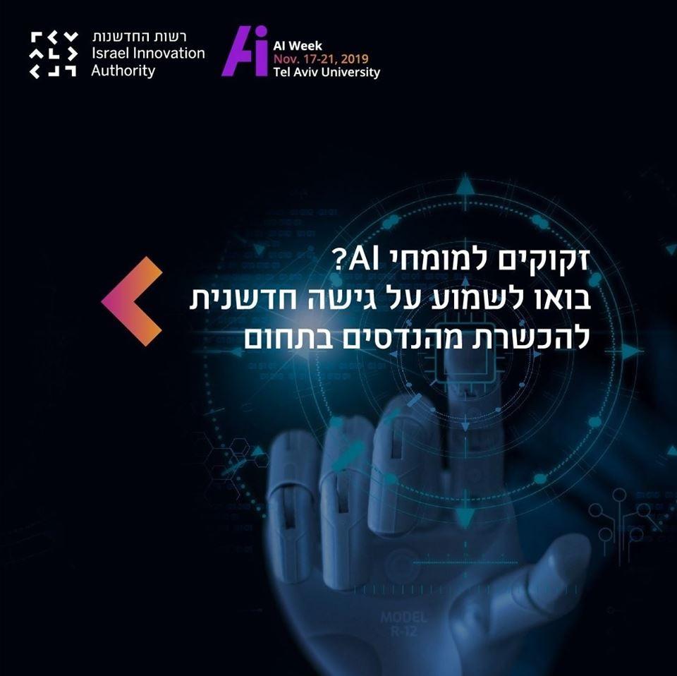 AI Week TAU 2019