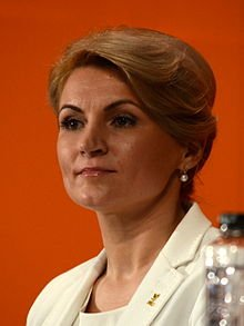 Andreea_Paul_Vass-2013