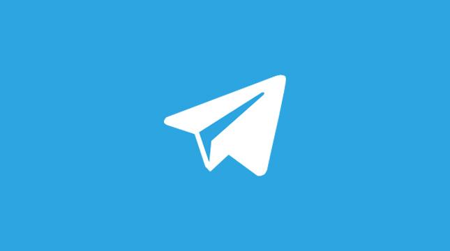 Logo de la app de mensajería, Telegram