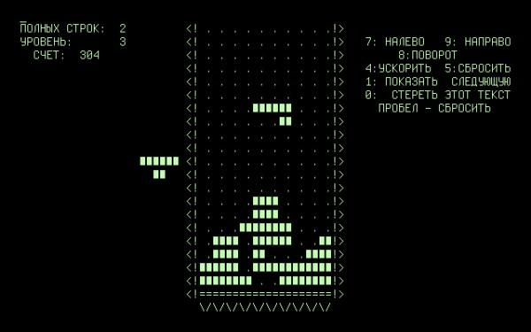 Tetris-02