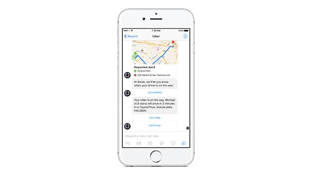 Uber_messenger