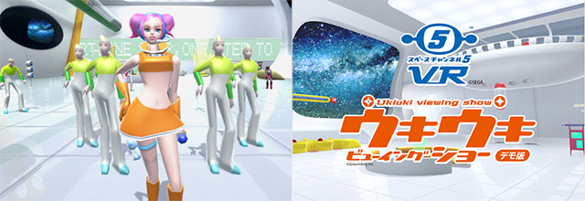 SpaceChannel_5