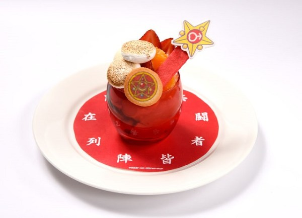 Sailor Moon Cafe 4