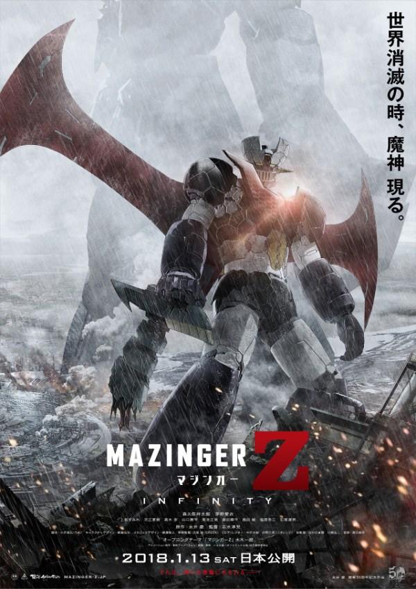 Nuevo póster de Mazinger Z Infinity