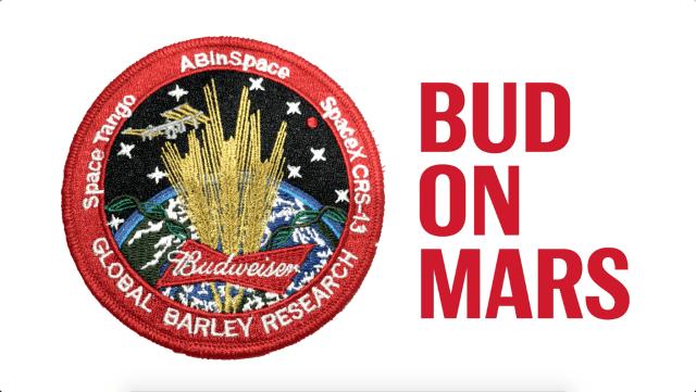 Budweiser MArte.png