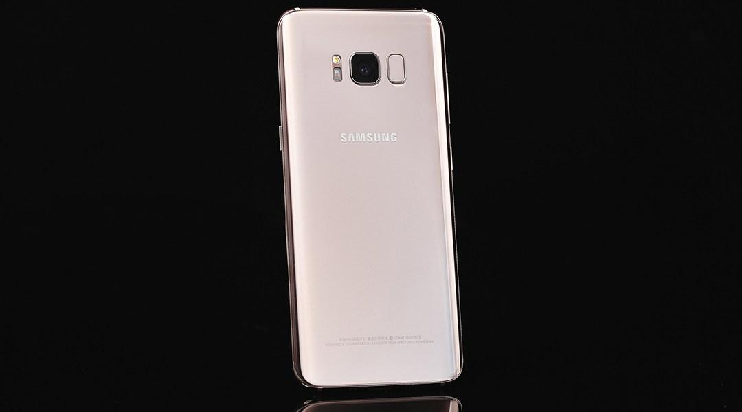 El Samsung Galaxy S9 podría aparecer en la CES 2018