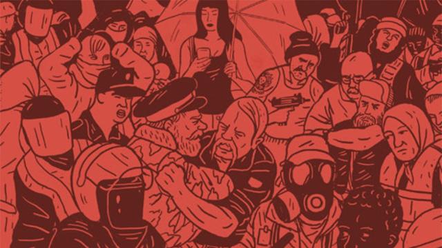 Fragmento de la portada de Moga Mobo