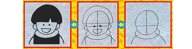 Akira Toriyama Nos Ensena A Dibujar Los Personajes De Dragon Ball Z