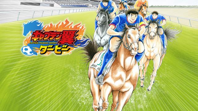 Una imagen del manga Super Campeones