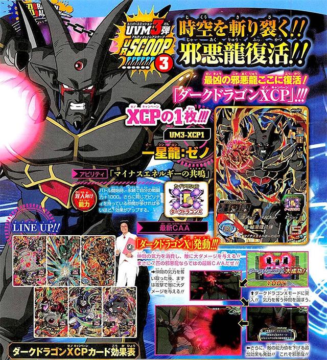 Una página de la revista V-Jump