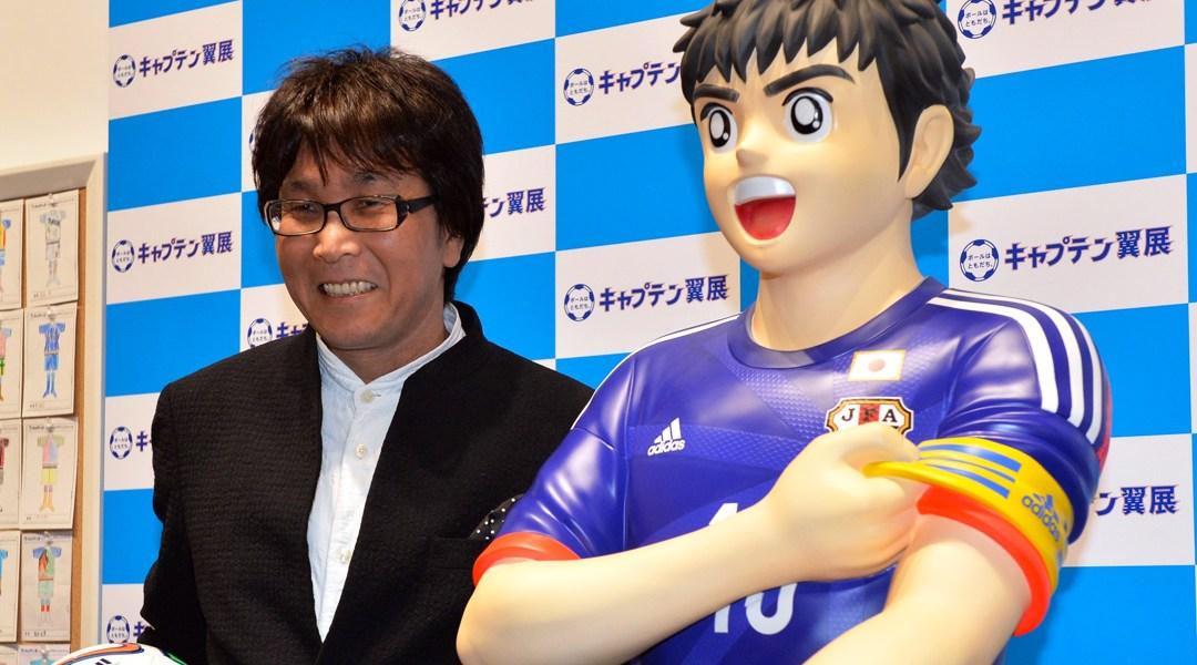 Yoichi Takahashi creador de Los super Campeones