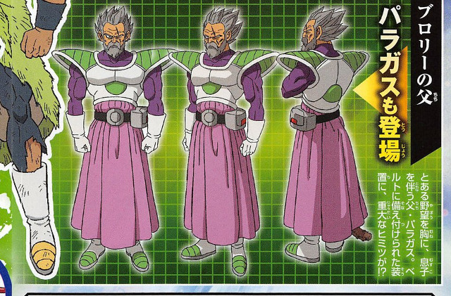Paragus como aparecerá en Dragon Ball Super: Broly