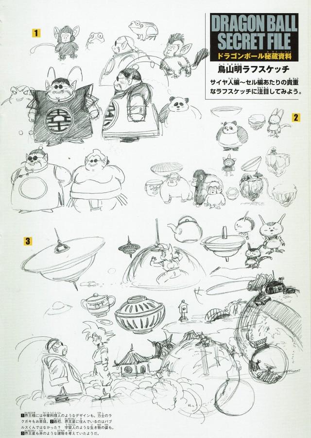 Bocetos originales de Akira Toriyama