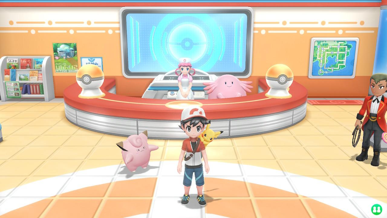 pokemon-lets-go-pikachu-centro-pokemon