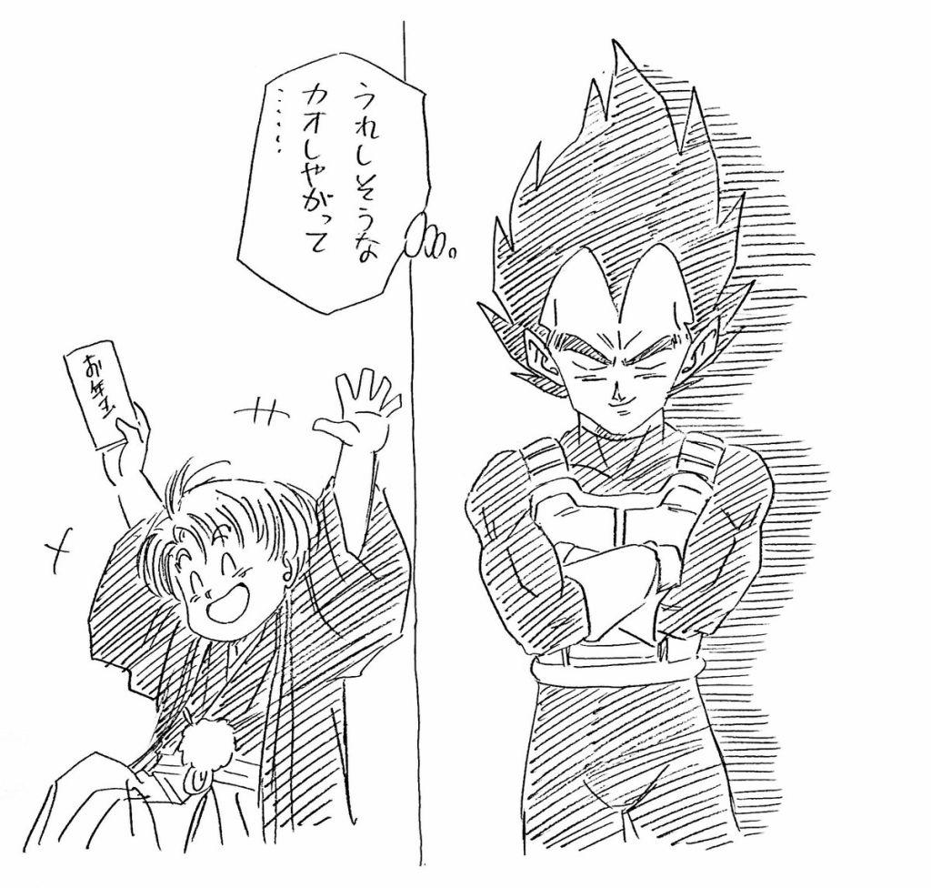 Dragon Ball, Fan Art, Vegeta, Bulma