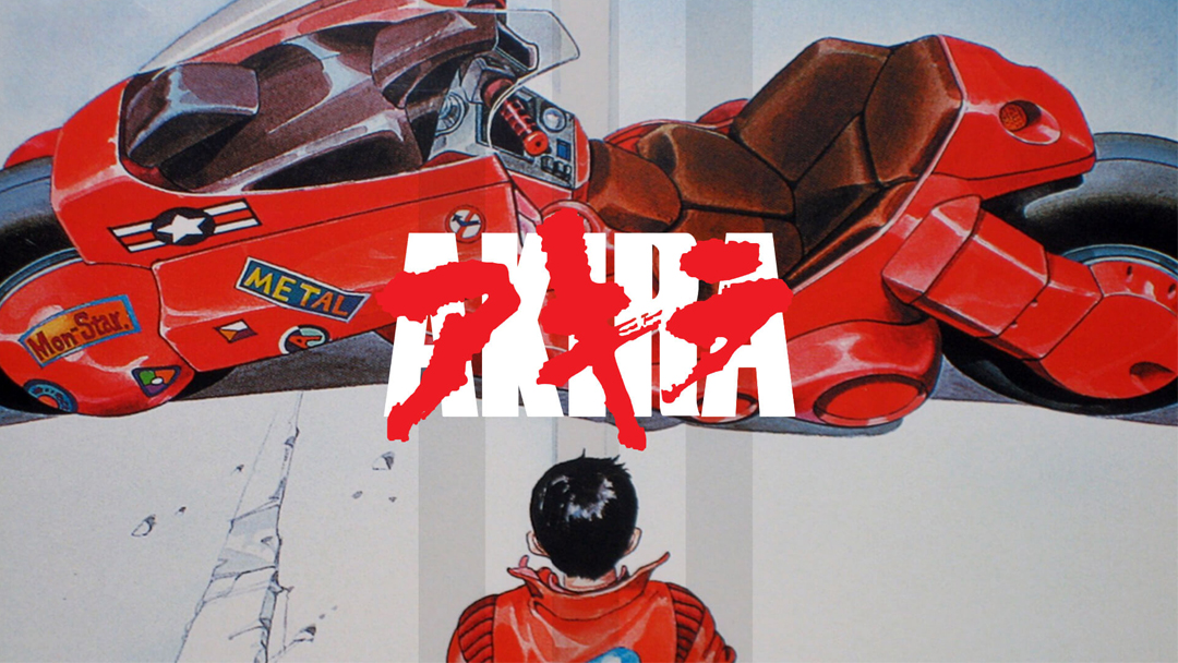 Resultado de imagen de akira