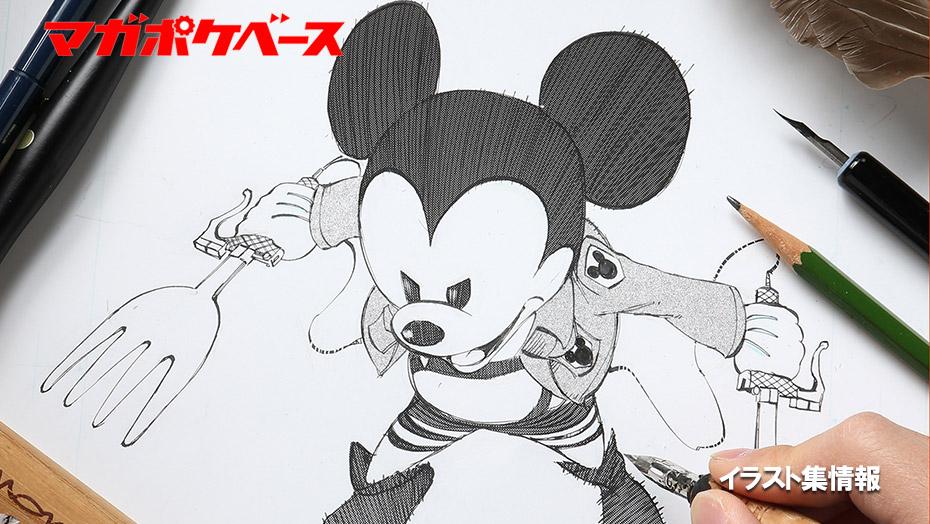 Mickey Mouse, Attack On Titan, Shingeki No Kyojin, Hajime Isayama