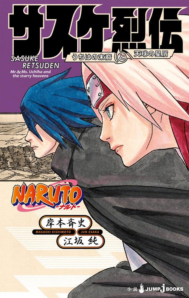 16/07/19 Naruto, Masashi Kishimoto, Sasuke, Sakura