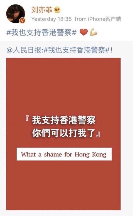 16/08/19 Mulan, Liu Yifei, Hong Kong, Boicot