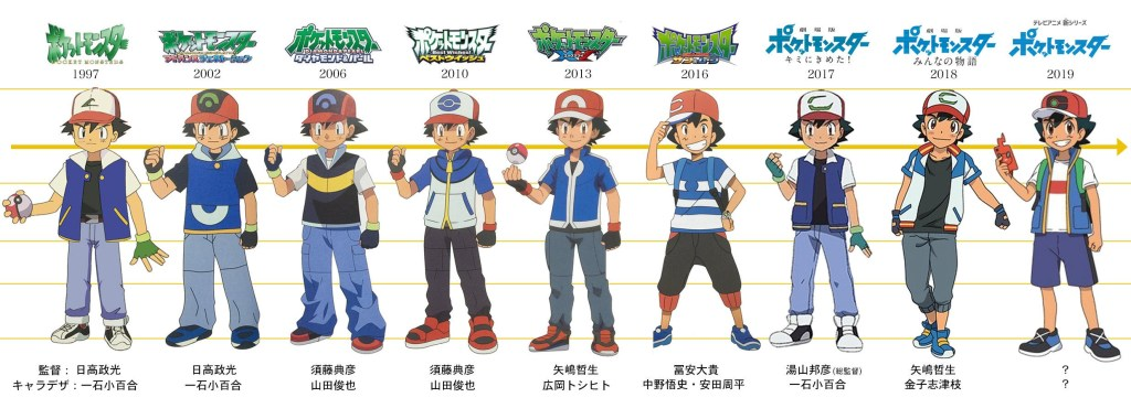 30/09/19, ash-pokemon-the-series-anime-evolucion