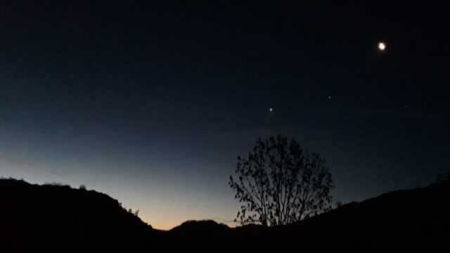 Luna Júpiter Venus Tierra