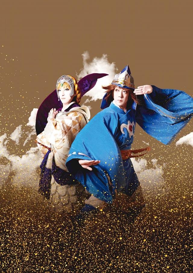 Nausicaä of the Valley of the Wind kabuki