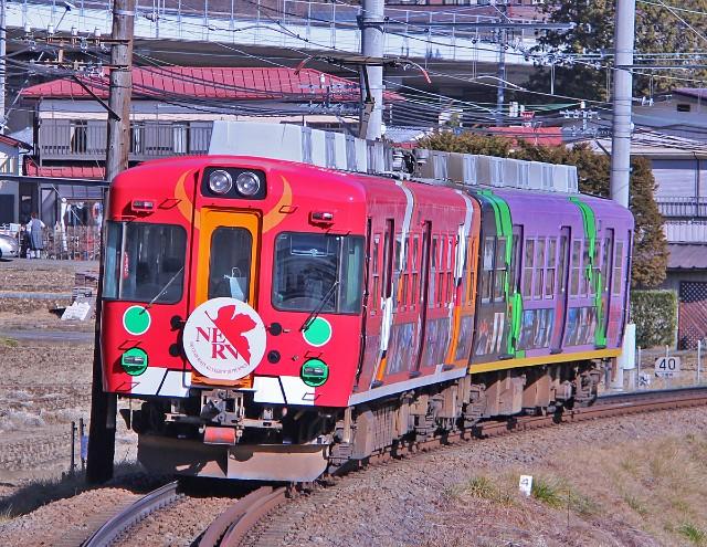 Japón estrena metro evangelion