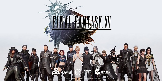 Final Fantasy 15 Mobile
