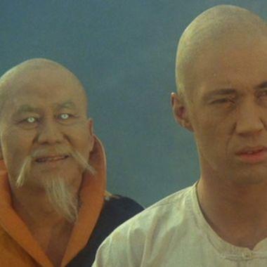 La serie Kung Fu, el maestro Po