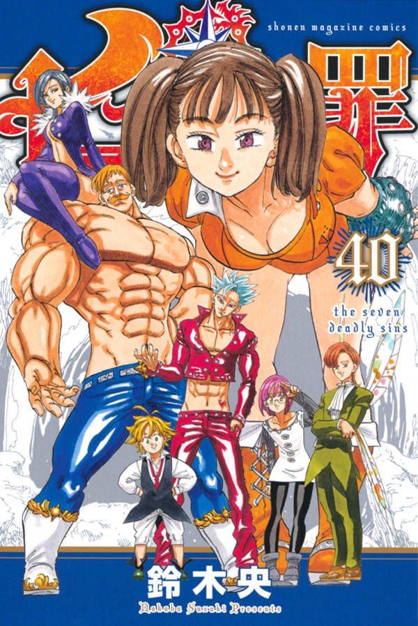 Seven Deadly Sins Manga Final