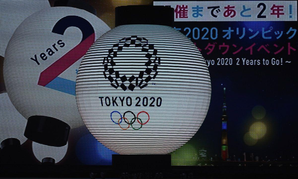 Juegos-Olimpicos-Tokio-2020-Coronavirus