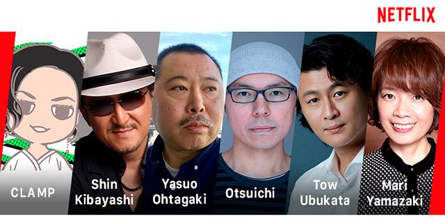 Netflix Anime Japón