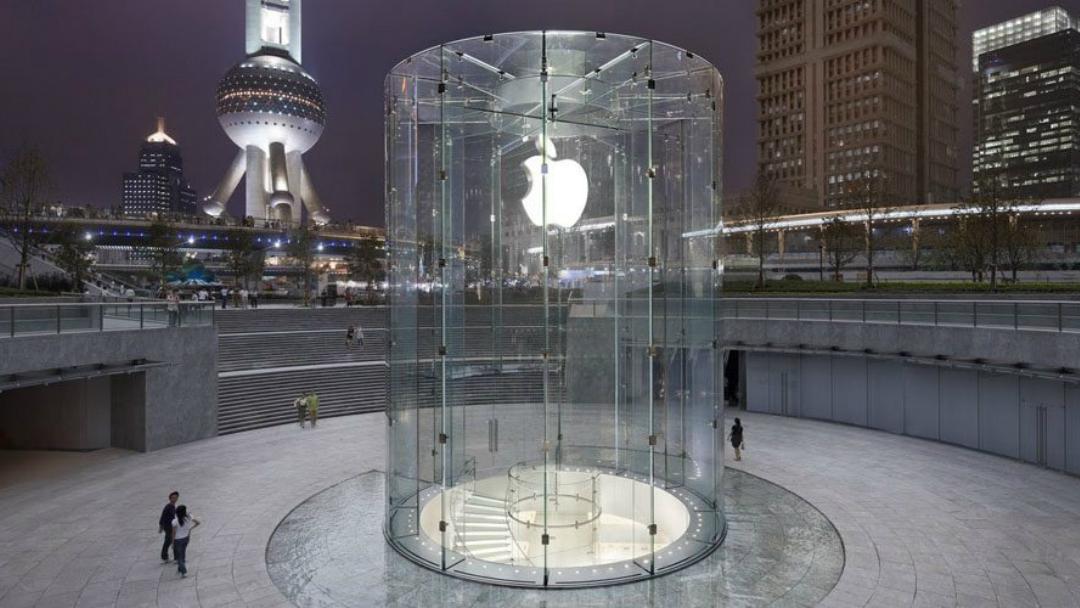 Tienda Apple China