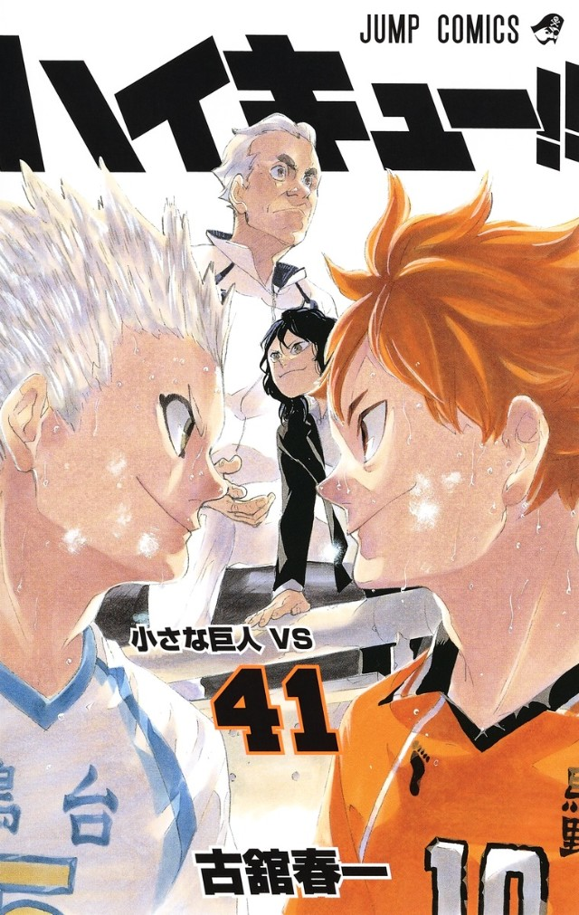 22/02/2020 Manga Haikyuu No Tendrá Episodio