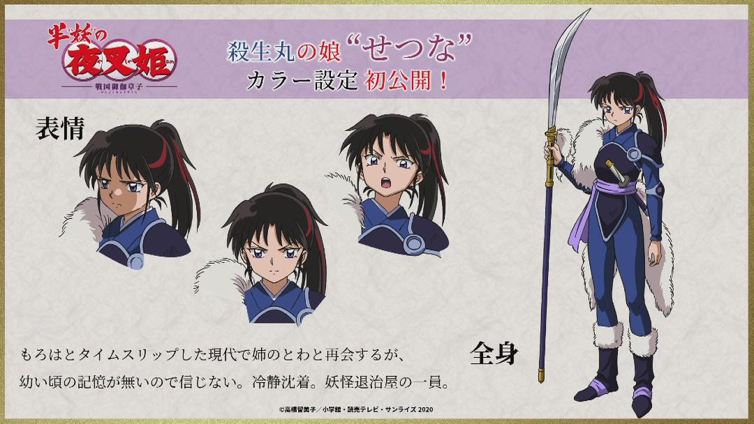 Hijas Sesshomaru Inuyasha Towa Setsuna