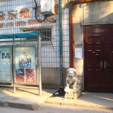 La ciudad subterránea bajo las calles de Beijing
