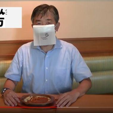 Crean cubrebocas que puedes usar mientras comes en Japón