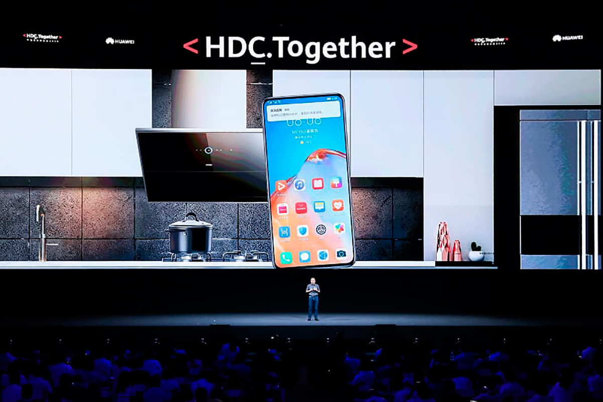 Huawei Developer Conference 2020