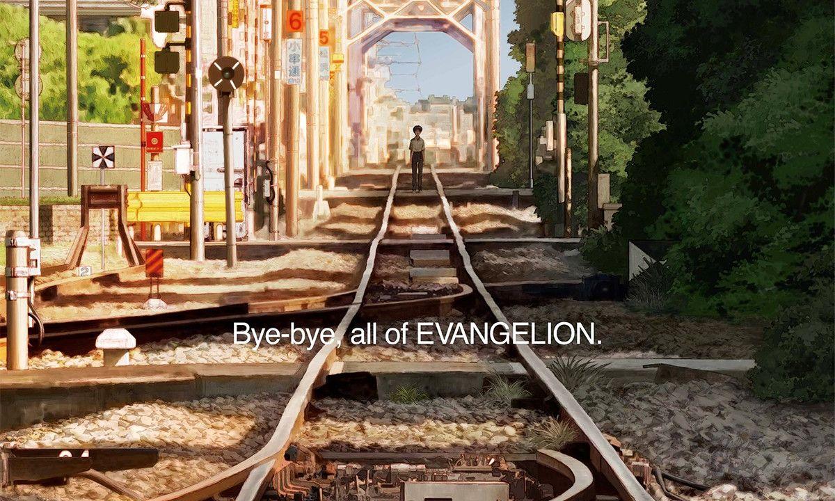 Evangelion 3.0 1.0