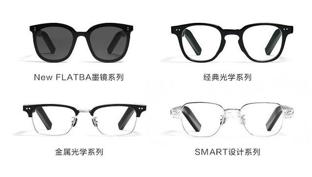 Huawei-Gentle-Monster-Eyewear-2