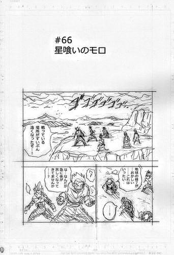 bocetos dragon ball super manga 1