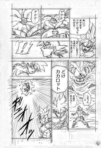 bocetos dragon ball super manga 2