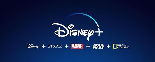 Logo de Disey Plus con Pixar, Marvel, Star Wars y National Geographic