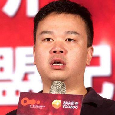 Lin Qi, CEO de YooZoo