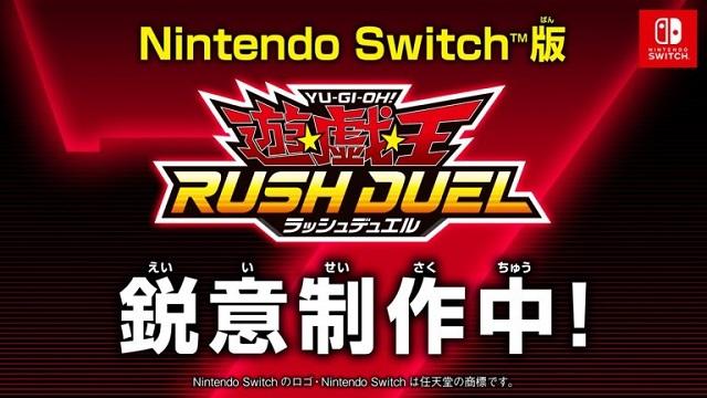 Yu-Gi-Oh Rush Duel
