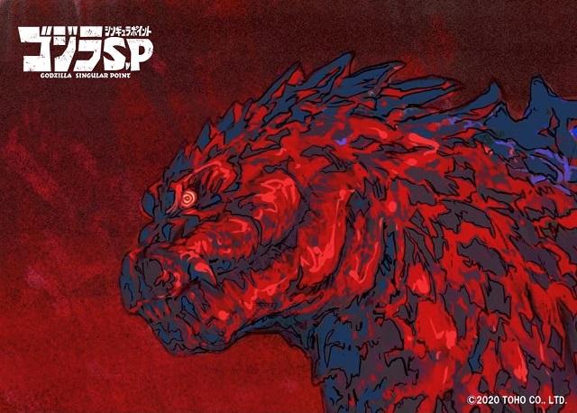 Anime Godzilla Singula Point