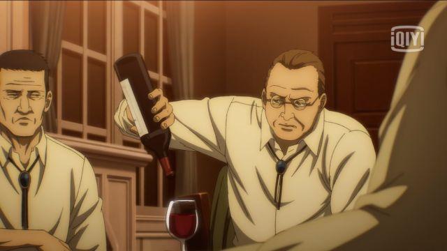Shingeki no Kyojin vino líquido espinal zeke