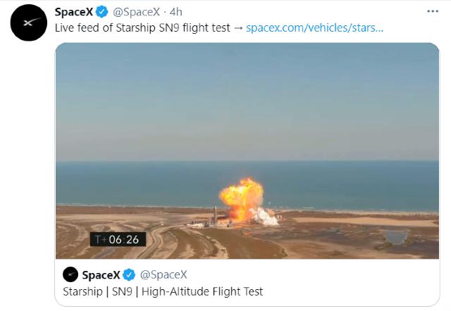 Prototipo de cohete de SpaceX explotó en el aterrizaje